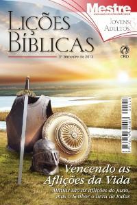 Lições Bíblicas 2012